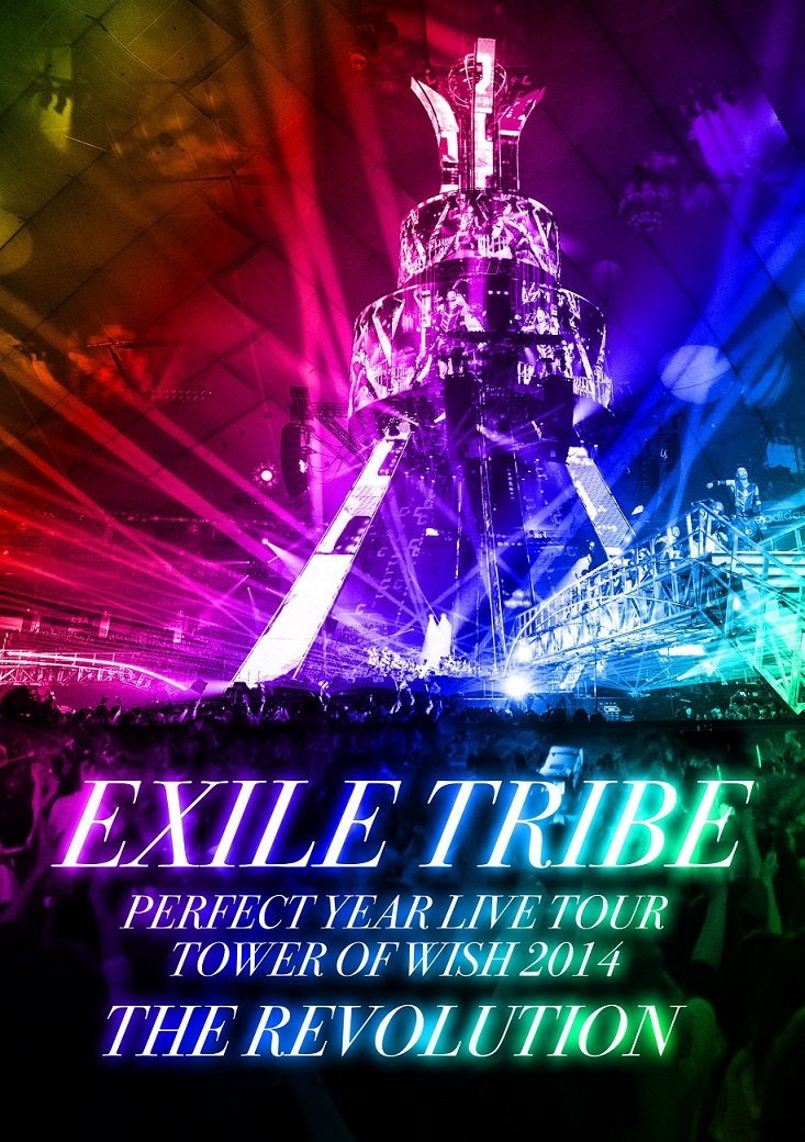 EXILE TRIBE PERFECT YEAR LIVE TOUR TOWER OF WISH 2014 ~THE REVOLUTION~ (Blu-ray Disc5枚組) (初回生産限定豪華盤) B00T5AJVD8