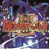 テレビ東京系「THEカラオケ★バトル」5th Anniversary BEST(特典なし)