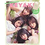 KEYAKI:〜2018 Summer ツアーメモリアルBOOK〜 (SHOGAKUKAN SELECT MOOK)