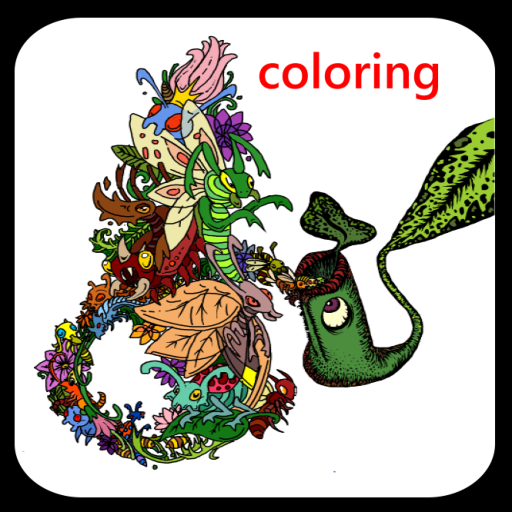 recolor : coloring book for me & - Design Scroll Pearl