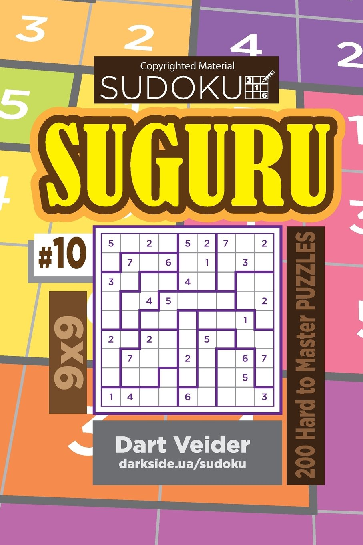 Download Sudoku Suguru - 200 Hard to Master Puzzles 9x9 (Volume 10) pdf