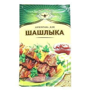 Imported Russian Seasoning for Shashlik (Set of 5)