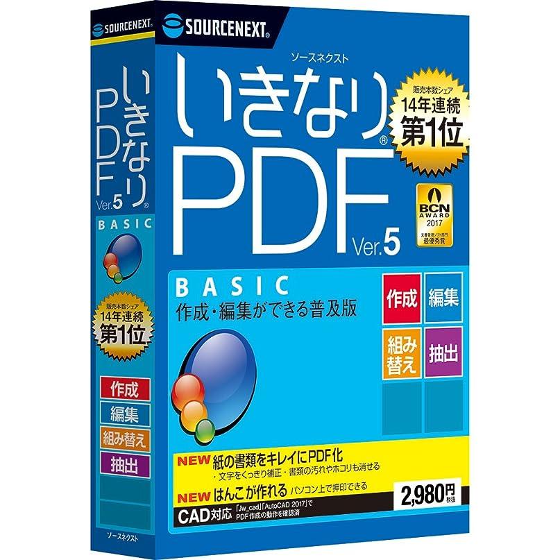 病的キルス案件いきなりPDF/COMPLETE Edition Ver.2