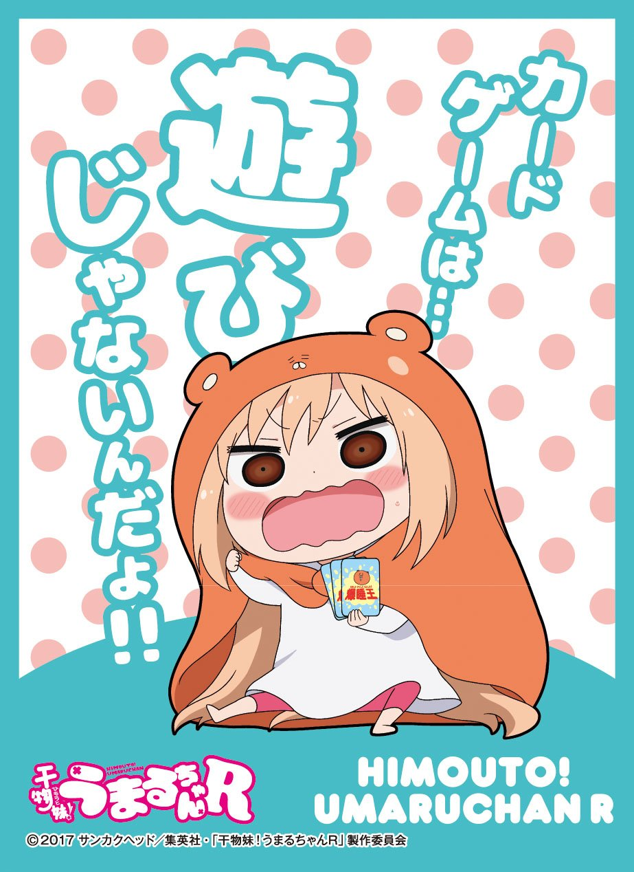 Himouto Umaru Chan Umaruchan Trading Card Game Character Sleeve Collectible Anime Art EN525