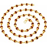 The jewelbox gold plated rudraksh mala chain long 28 inches for Men
