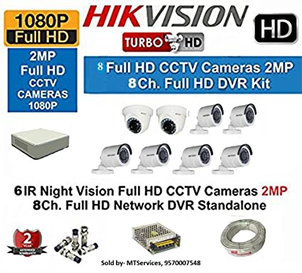 Hikvision HD Series DS-7A08HGHI-FI/ECO Full HD 2MP CCTV Camera Kit  (Multicolor)
