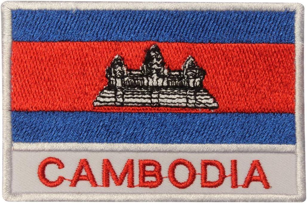 Parche bordado con la bandera nacional de Camboya, para coser o planchar, para ropa, etc.: Amazon.es: Hogar