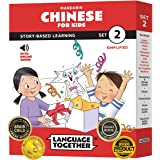 Mandarin for Kids Set 2: 10 Beginning Chinese Reader Books with Online Audio and 100 More First Words in Pinyin and Simplifie