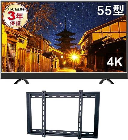 サイズ 選び方 テレビ 4Kテレビの適正インチ数と視聴距離を解説! 部屋に合わせたテレビ設置のコツ