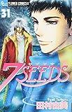 7SEEDS (31) (フラワーコミックスアルファ)
