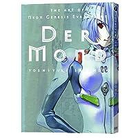 Der Mond: The Art of Neon Genesis Evangelion (1)