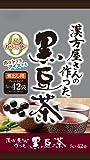 井藤漢方製薬 漢方屋さんの作った黒豆茶 42包