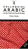 Colloquial Arabic of the Gulf and Saudi Arabia: A Complete Language Course (Colloquial Series)