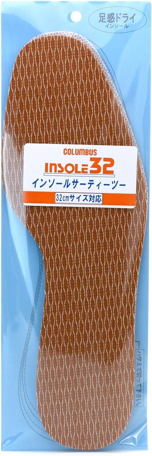大きいサイズの中敷・敷き革・インソールコロンブスシューフィッターインソール 32cm中敷・敷き革・インソール