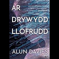 Ar Drywydd Llofrudd (Welsh Edition)