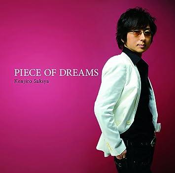 Amazon | PIECE OF DREAMS | 崎...