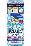 らくハピ 水まわりの防カビスプレー ピンクヌメリ予防 フレッシュフローラルの香り [400mL]