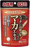 オリヒロ スッポン 高麗人参の入ったマカエキス 徳用360粒