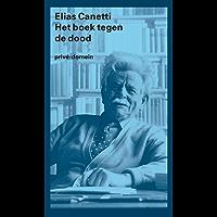 Het boek tegen de dood (Privé-domein)