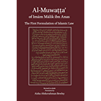 Al-Muwatta: Of Imam Malik Ibn Anas