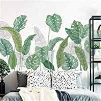 Muursticker plant tropische verlaat muursticker grote bladeren groene muursticker woonkamer slaapkamer hal wanddecoratie…