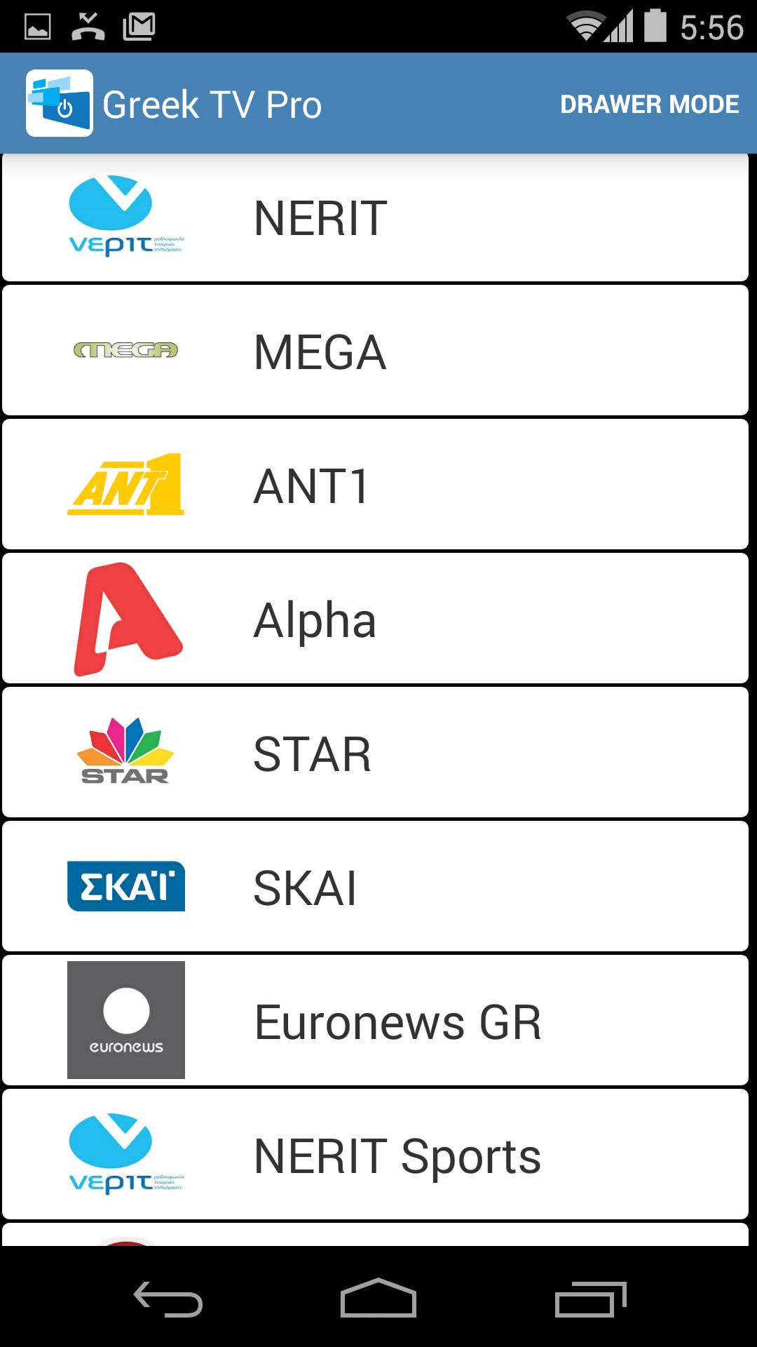 Greek TV Pro