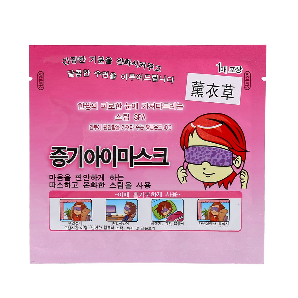 Odour Steam Eye Mask Relief Pain And Stress Warming Patch 6 Different (Lavender)