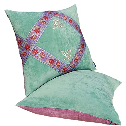Cojines Decorativos Con Ante Arabes Cojin Verde 4826 Cm Amazones - Cojines-arabes