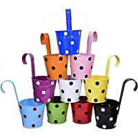 CINAGRO™- Polka Dotted Galvanized Metal Hanging Round Railing Planter Set of 10Pcs (Multi Colour)