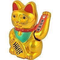 ISO TRADE Gato Chino de la Suerte Dorado