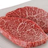 数量限定販売【Amazon.co.jp限定】 特選松阪牛専門店やまと A5等級 黒毛和牛 心芯ステーキ 100g 2枚 国産牛肉 ステーキ ローストビーフにも