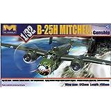 HKモデル 1/32 B-25H ミッチェル ガンシップ プラモデル 01E03