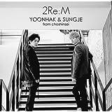 【早期購入特典あり】2Re:M(Type-B)(CD+32Pブックレット)(撮り下ろしDVD 共通ver.付)