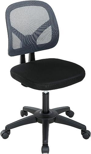 Office Chair Computer Chair Desk Chair