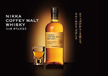 Whisky Japonés Nikka Coffey Malt, 70 cl - 700 ml