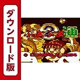 ぷよぷよ通 [3DSで遊べるゲームギアソフト][オンラインコード]