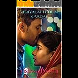 Vidiyalai Tedum Kaadal (Tamil Edition)