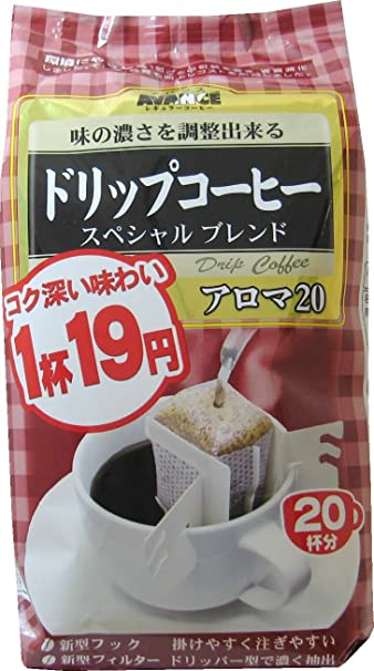 アバンス1杯19円アロマ20スペシャルブレンド20P×6個