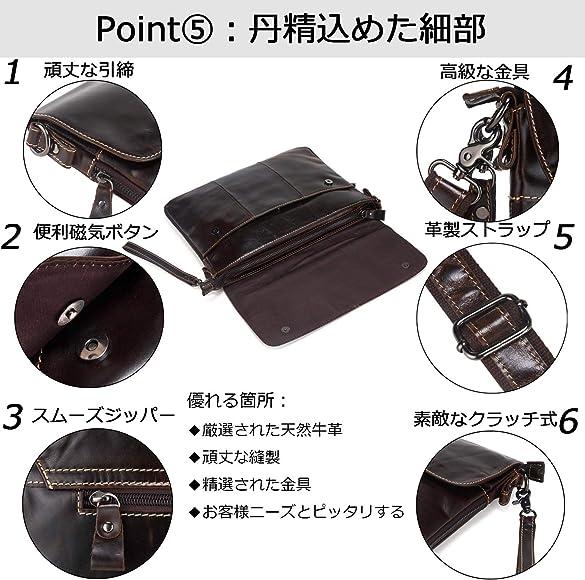fcad1db56f02 Baigio ショルダーバッグ メンズ 本革 クラッチバッグ レザー 斜めがけ 9.7インチiPad収納 横型