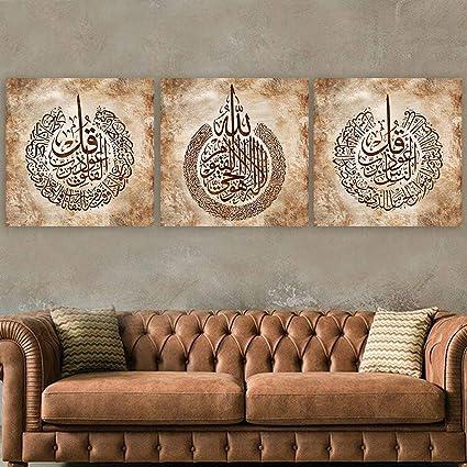 Amazon.com: Yobesho Ayatul Kursi, al-Falaq al-NAS, Islamic Wall Art ...