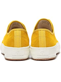 Basketball Shoes 51-31-0180-228: Mustard