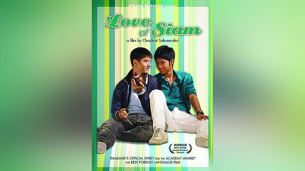 Love of Siam (English Subtitled)