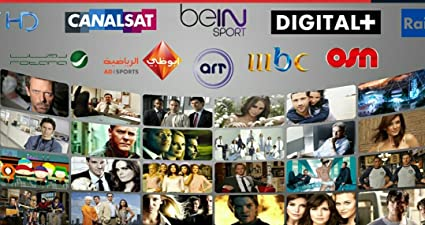 Turkish, Arabic and Kurdish TV IPTV Box HD Internet TV
