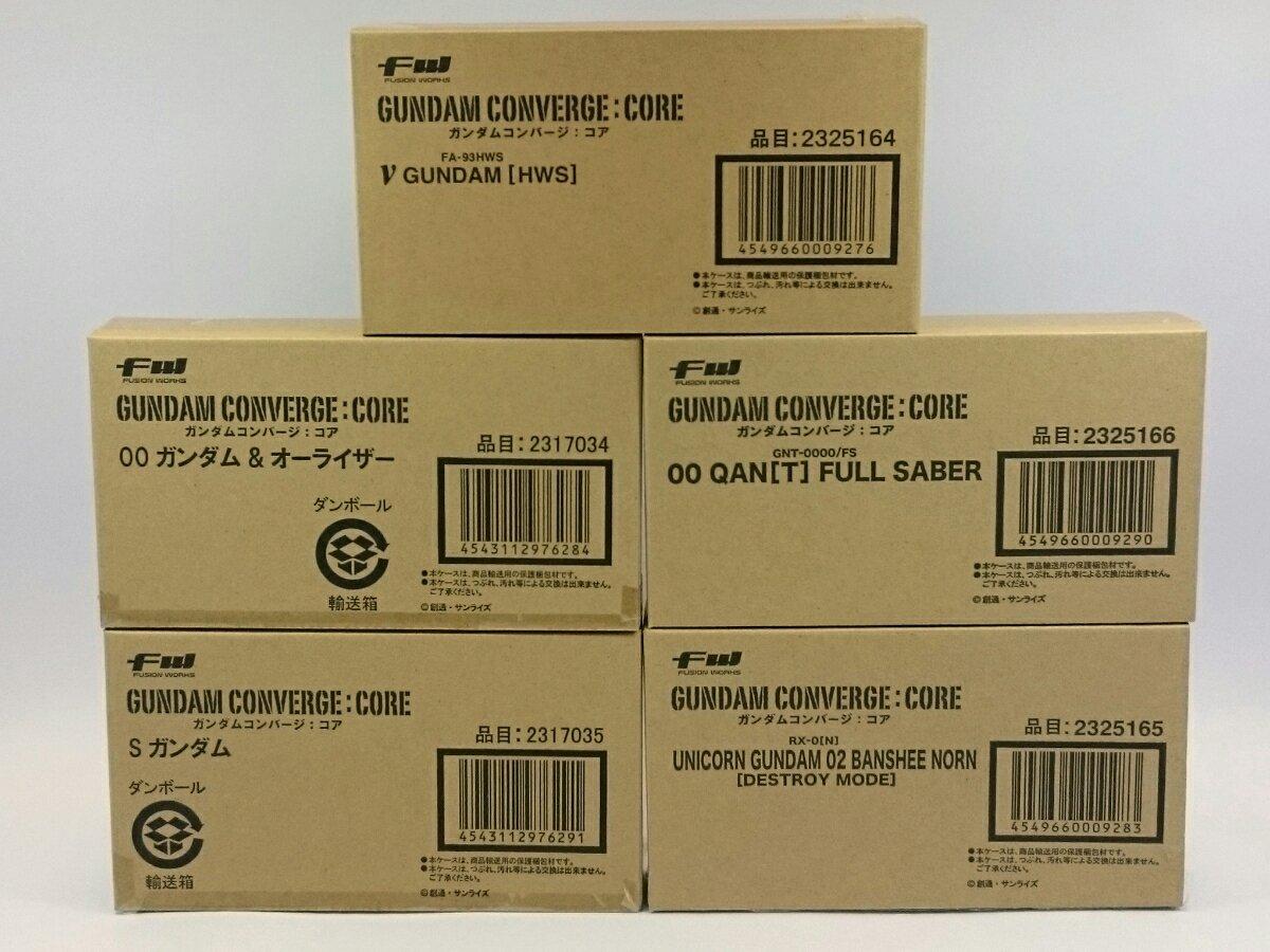 コンバージコア ダブルオーライザー S クアンタフルセイバー νガンダムHWS バンシィノルン GUNDAM CONVERGE CORE ガンダム00 B07C2BN2K6