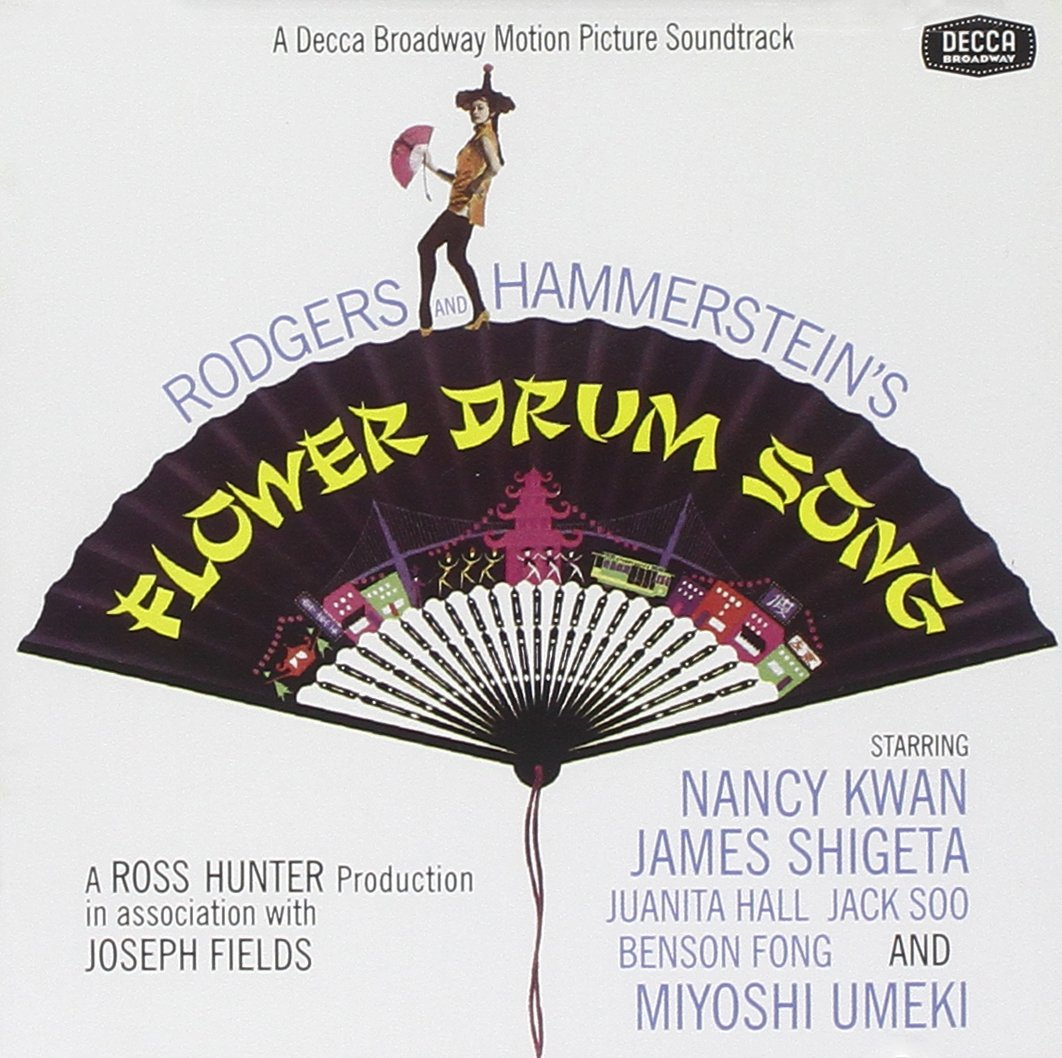 Flower Drum Song 1961 Houston Mall Film Max 80% OFF Soundtrack