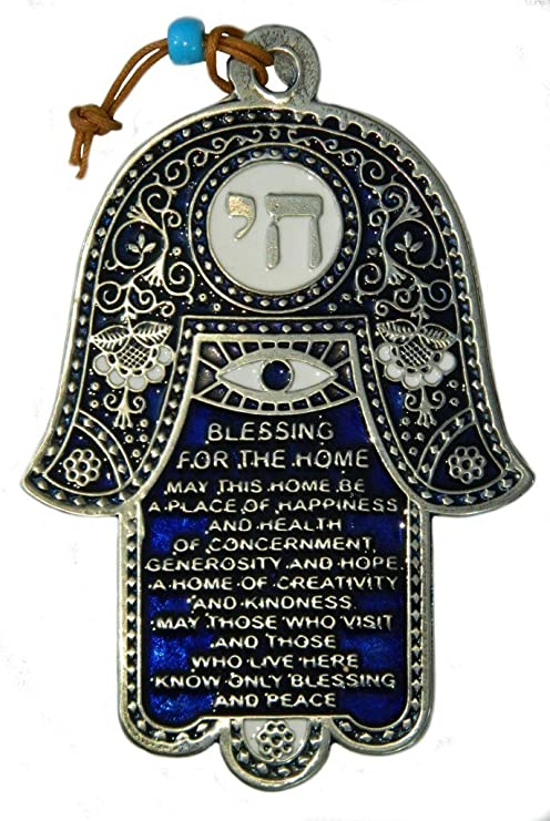 Amazon Com Icloud Goods Kosher Blessing Home Good Luck Wall Decor Hamsa Made In Israel In English 5 3 Tall Home Kitchen