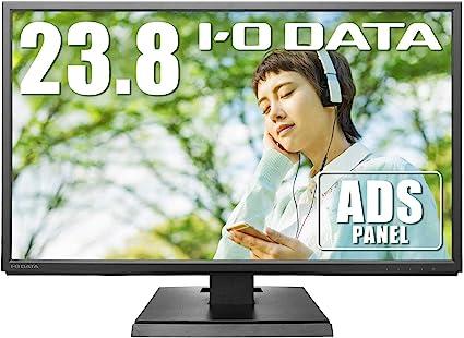 【Amazon.co.jp 限定】I-O DATA モニター 23.8型 スピーカー付 ADSパネル 非光沢 HDMI×1 3年保証 土日サポート EX-LDH241DB