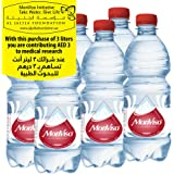 Monviso Liquid Sparkling Natural Mineral Water - 500ml (Pack of 6)