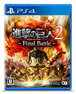 進撃の巨人2 -Final Battle-