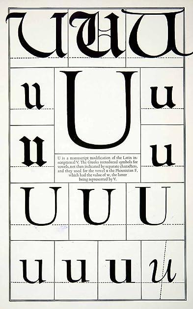 Amazon 1942 Print Letter U Greek Typography Graphic Design Font